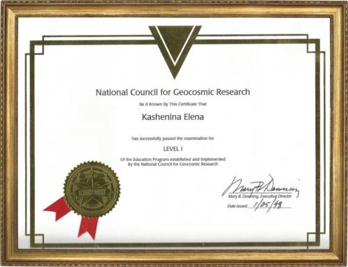Сертификат NCfGR Кашенина Е.К. 01.05.1998