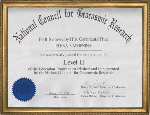Сертификат NCfGR Кашенина Е.К. 21.05.1998