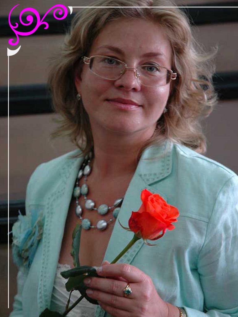 Сыромятникова автор курсов по астрологии