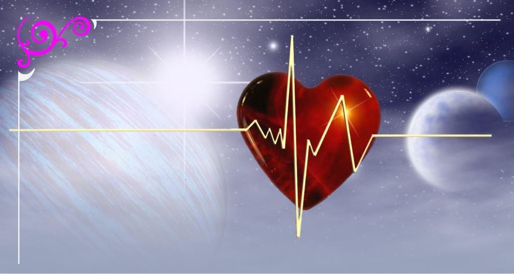 сердце мед.астрологии